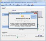 Sound Normalizer 7.99.8 (2018) PC