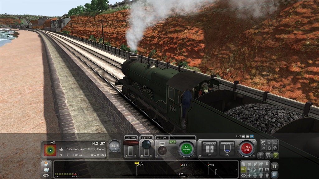 Train Simulator 2016: Steam Edition (2015/PC/Lic/Rus|Eng) от CODEX - Скриншот 3
