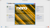 Nero 12.0.02000 (2012) PC | RePack by Vahe-91
