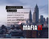 Mafia II Director's Cut [Native][Multilang]