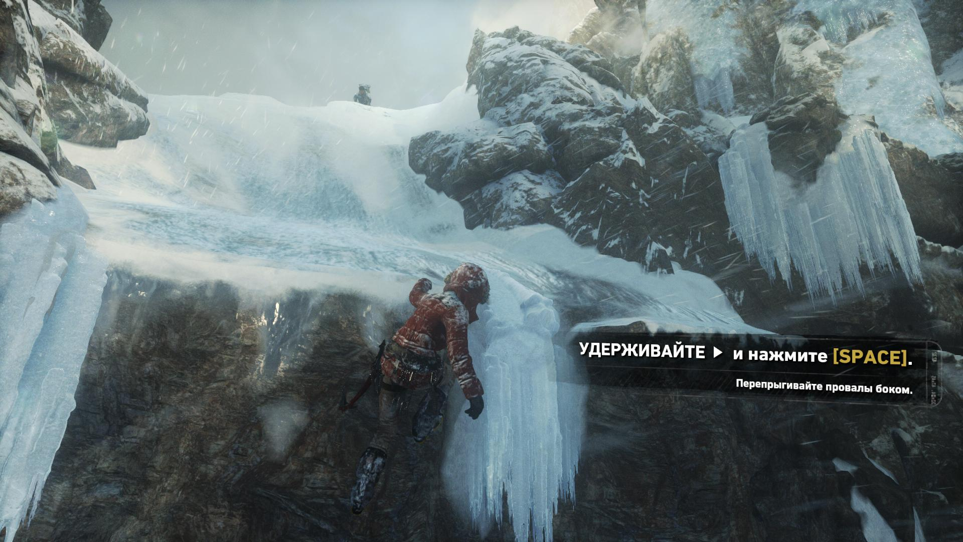 Rise of the Tomb Raider - Digital Deluxe Edition [v 1.0.668.1 + DLC] (2016) PC | RePack от Valdeni - Скриншот 2