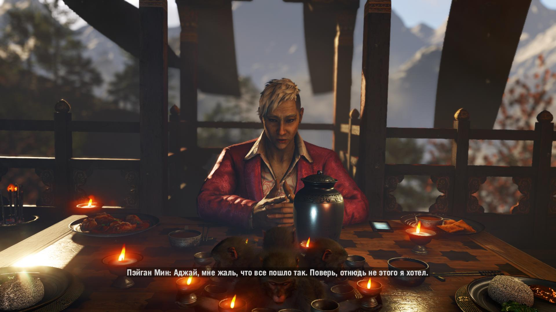 Far Cry 4 [v 1.8 + DLCs] (2014) PC | RePack от R.G. Steamgames - Скриншот 1