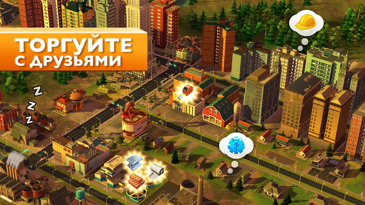 SimCity BuildIt [v1.7.8.34921 + Mod] (2014) Android - Скриншот 2