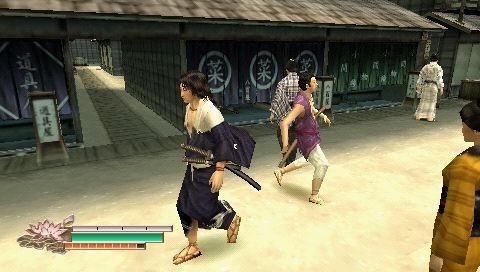 Way of the Samurai 3 (2016) PC - Скриншот 2
