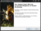 Kingdoms of Amalur: Reckoning (2012) (ENG) Origin Rip