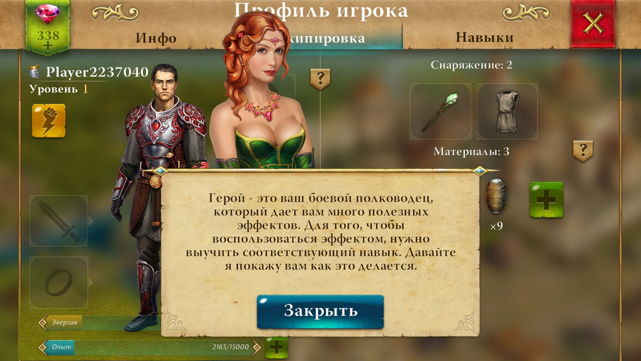 Heroes at War (2016) PC - Скриншот 1