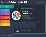 Movavi Video Suite 15.4.0 (2016) PC