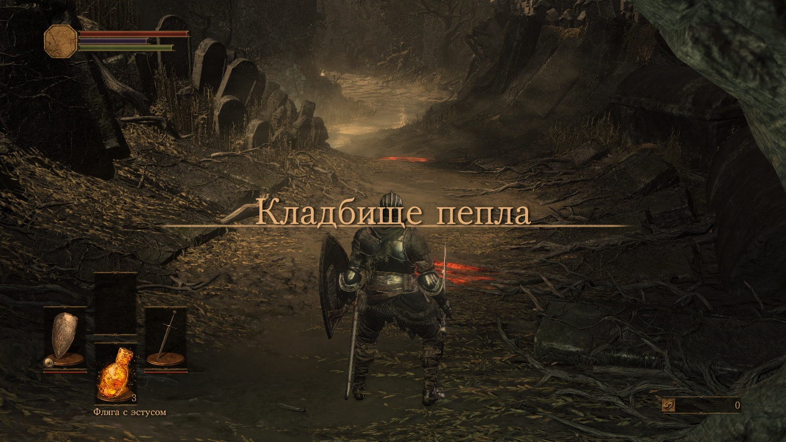 Dark Souls 3: Deluxe Edition [1.03] (2016) PC | Steam-Rip от Let'sРlay - Скриншот 2