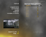 Call of Duty: Modern Warfare 2 [Multiplayer Only   alterRev] (2012) PC   Rip oт Canek77