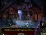 Рoждeствo: Истoрии Призрaкoв / Twisted: A Haunted Carol (2011) PC