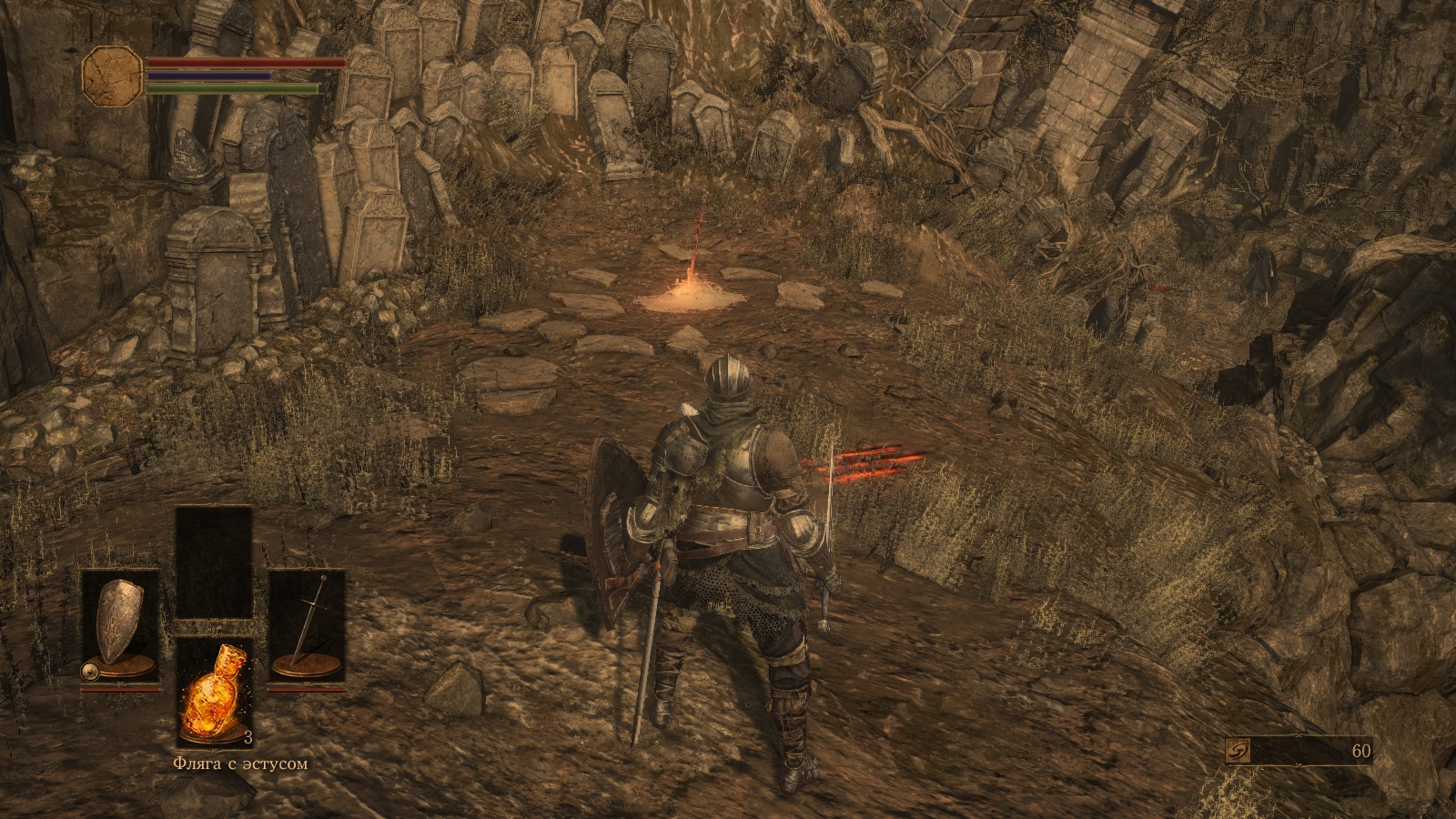 Dark Souls 3: Deluxe Edition [1.03] (2016) PC   Steam-Rip от Let'sРlay - Скриншот 1