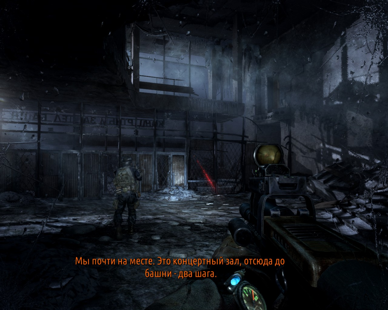 Metro 2033: Redux [Update 6] (2014) PC | RePack - Скриншот 1
