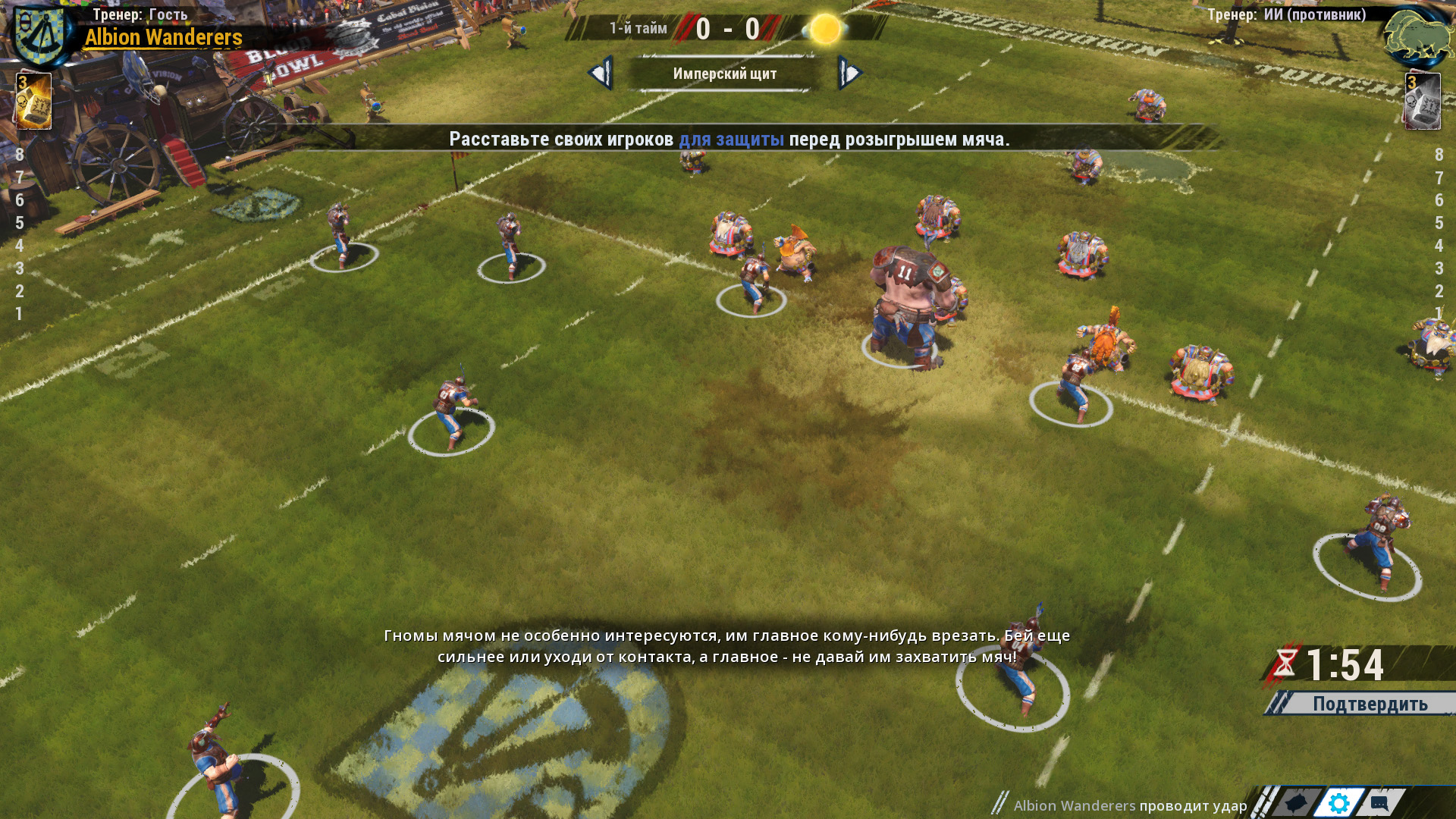 Blood Bowl 2 (2015) PC - Скриншот 2