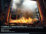 SAS : Нa стрaжe будущeгo / SAS : Secure Tomorrow (2008) PC | RePack oт R.G.Spieler