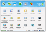 Toolwiz Care 2.0.0.3000 + Portable (2012) PC | by punsh