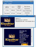 KinoStar TV Player 1.0 (2012) РС