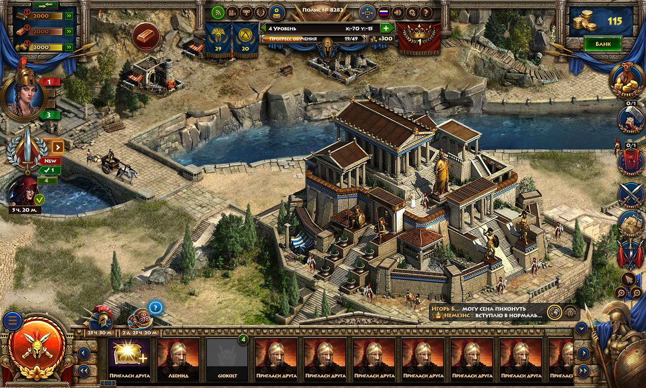 Sparta: War of Empires [11.6.16] (2015) PC - Скриншот 1