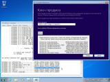 Windows 8.1 with Update 3 RUS-ENG x86 -16in1- (AIO)