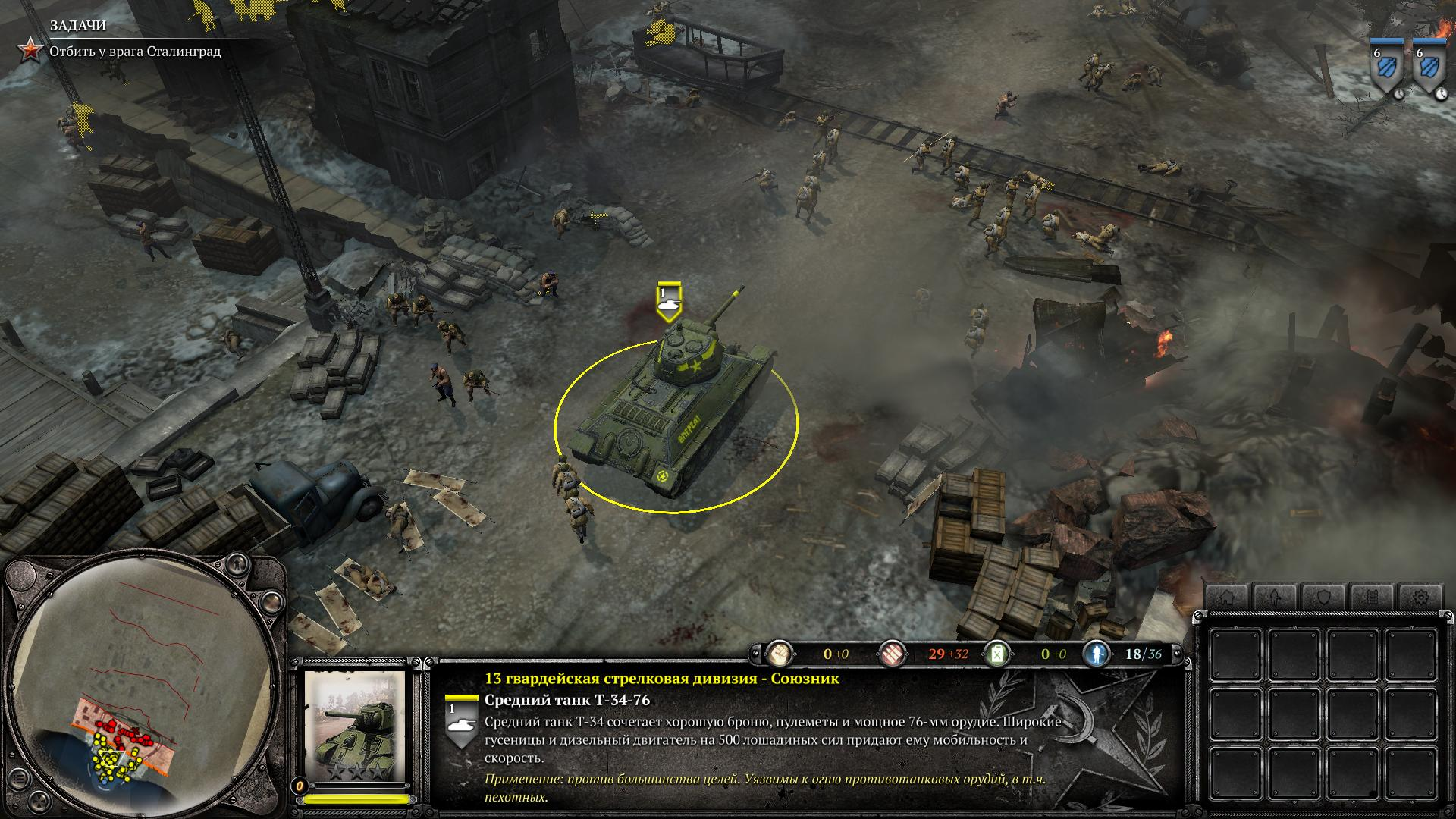 Company of Heroes 2: Master Collection [v 4.0.0.21699 + DLC's] (2014) PC   RePack by R.G. Механики - Скриншот 2