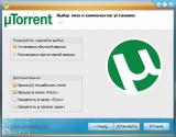 µTorrent Pro 3.5.0 Build 44090 Stable RePack (& Portable) by D!akov [Multi/Ru]