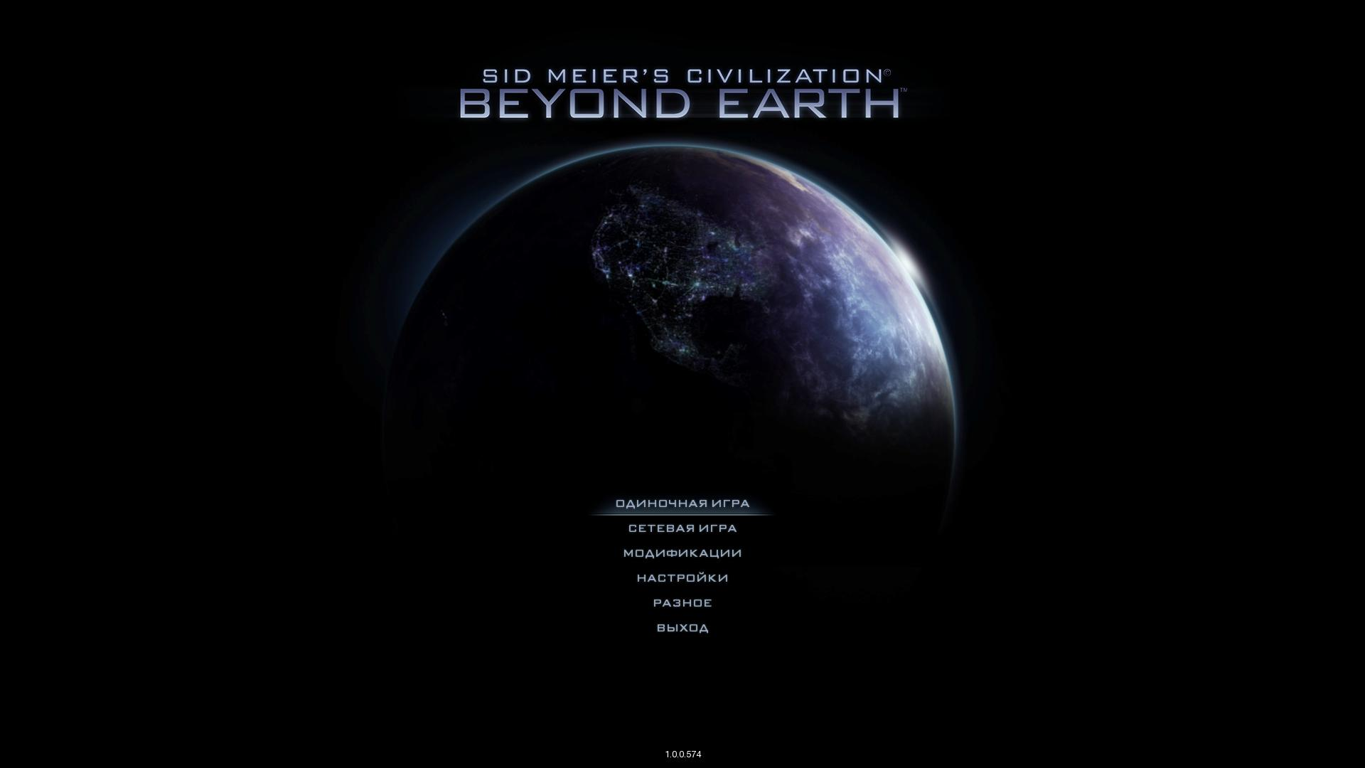 Sid Meier's Civilization: Beyond Earth (RUS|ENG) [RePack] от R.G. Механики - Скриншот 3