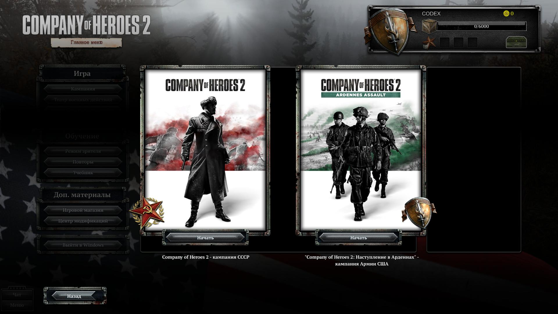 Company of Heroes 2: Master Collection [v 4.0.0.21699 + DLC's] (2014) PC   RePack by R.G. Механики - Скриншот 3