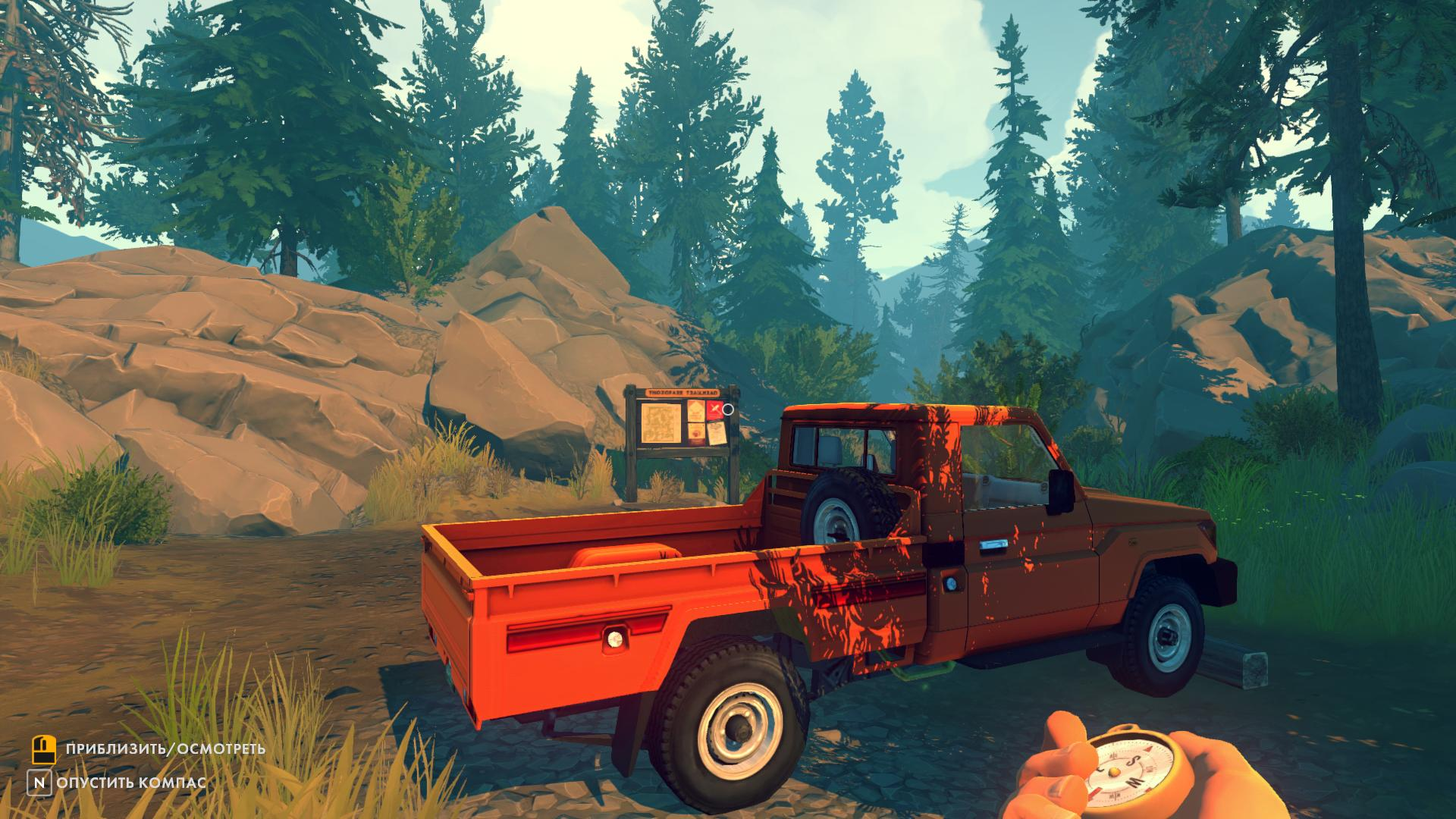 Firewatch [Update 8] (2016) PC | RePack от R.G. Freedom - Скриншот 2