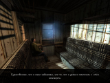 Darkness Within 2: The Dark Lineage (2010) PC | RePack o� R.G.Spieler