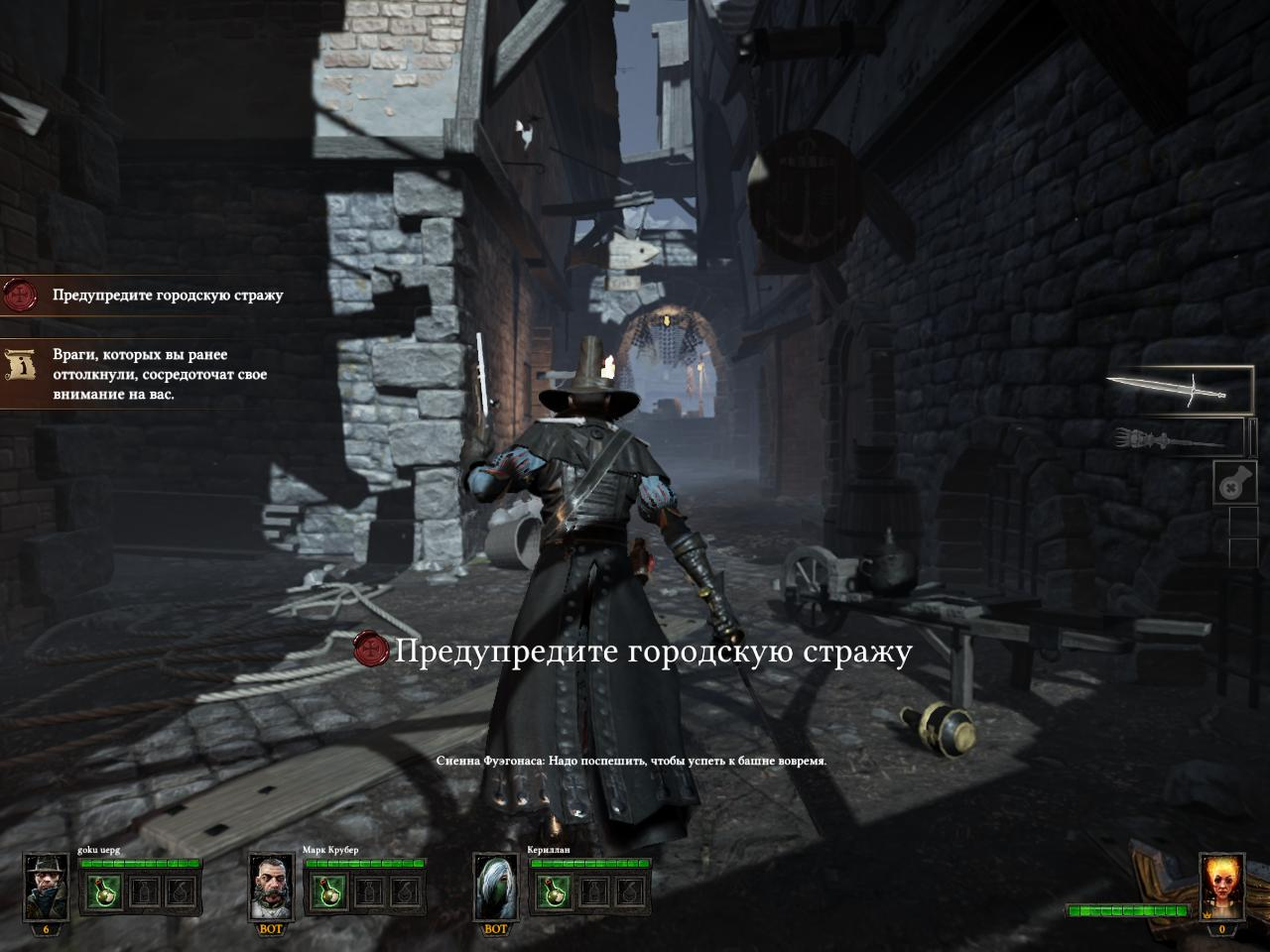 Warhammer: End Times - Vermintide (2015/PC/Repack/Rus|Eng) от SEYTER - Скриншот 1