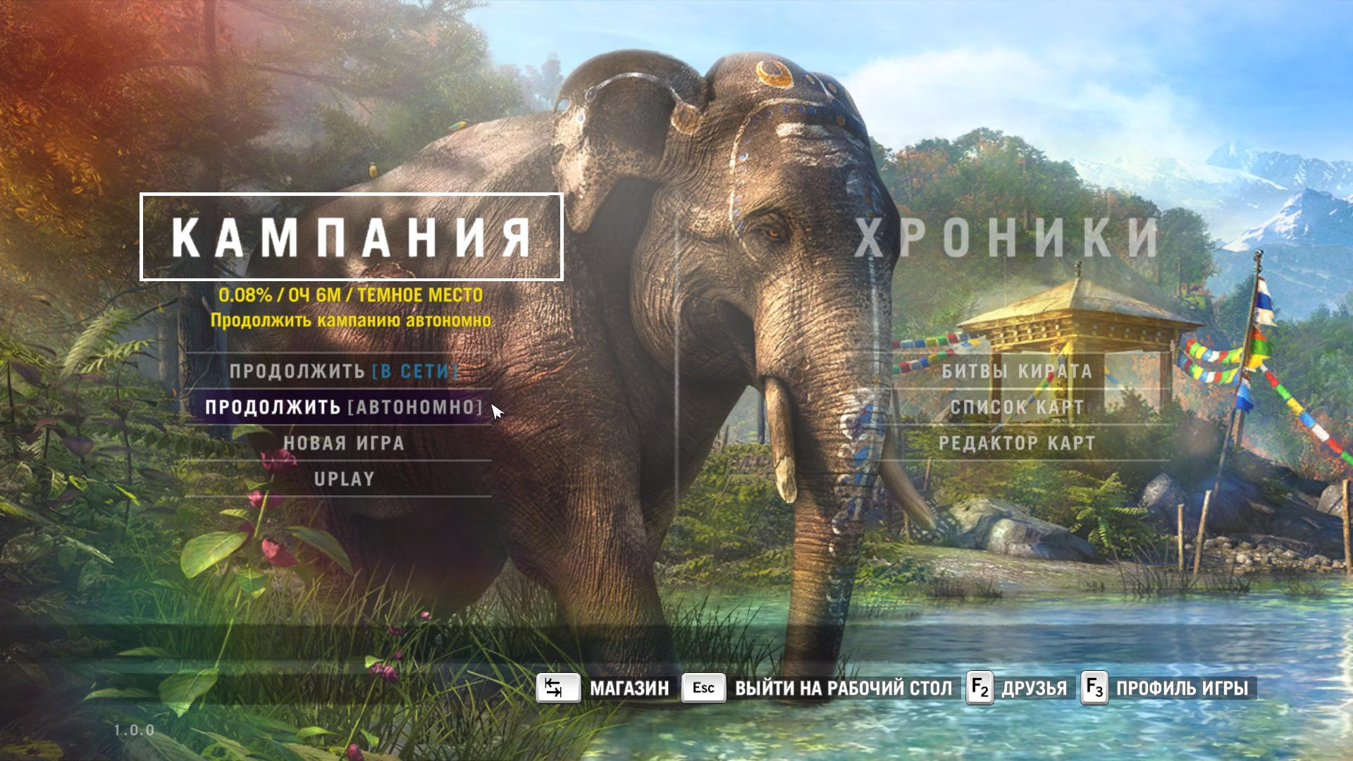 Far Cry 4 [v 1.8 + DLCs] (2014) PC | RePack от R.G. Steamgames - Скриншот 3