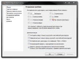 Punto Switcher 3.2.7 Build 84 (2012) РС | RePack by elchupakabra