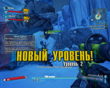 Borderlands 2: Premier Club Edition (2012) PC | RePack от R.G. Механики