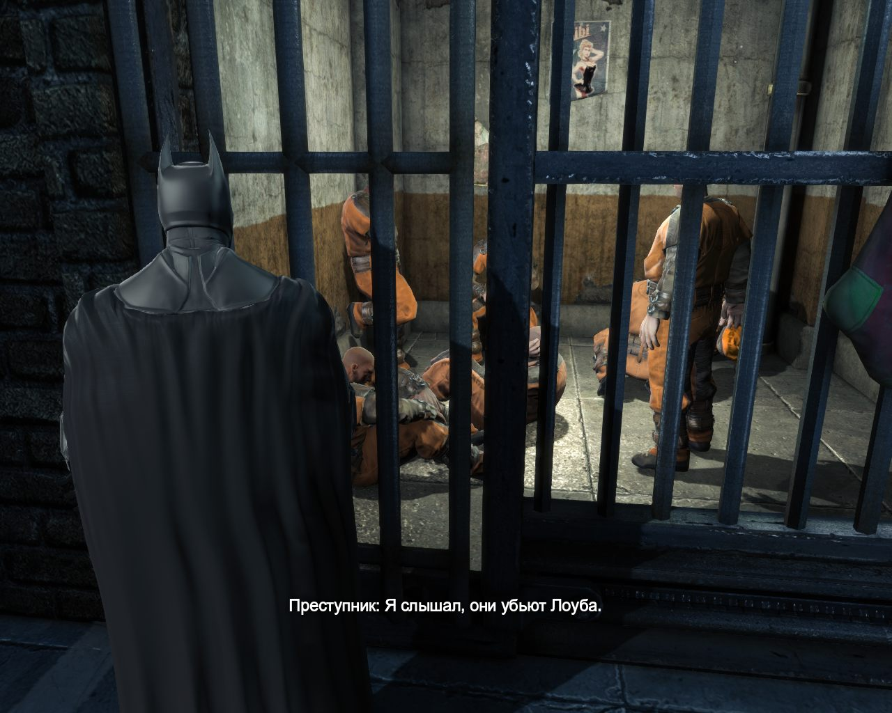 Batman: Arkham Origins - The Complete Edition (2013) PC | Rip от FitGirl - Скриншот 1