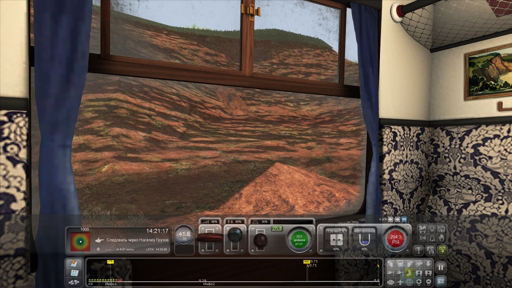 Train Simulator 2016: Steam Edition (2015/PC/Lic/Rus|Eng) от CODEX - Скриншот 2