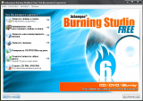 Ashampoo Burning Studio Free 6.81 (2012) PC