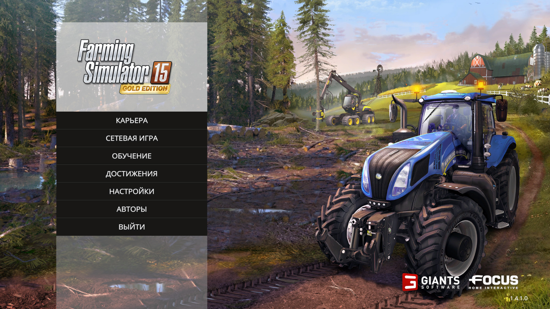 Farming Simulator 15: Gold Edition [v 1.4.2 + DLC's] (2014) PC - Скриншот 1