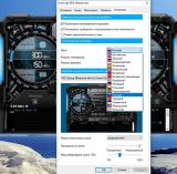 MSI Afterburner 4.3.0 Final [Multi/Ru]