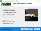 Process Lasso Pro 9.0.0.382 RePack (& Portable) by TryRooM [Ru/En]