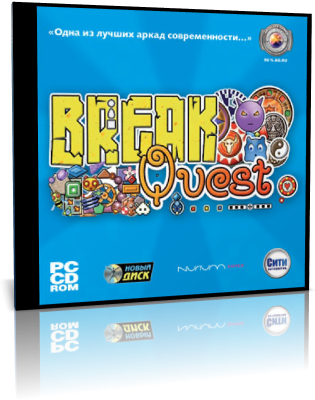 Break Quest (2004) PC
