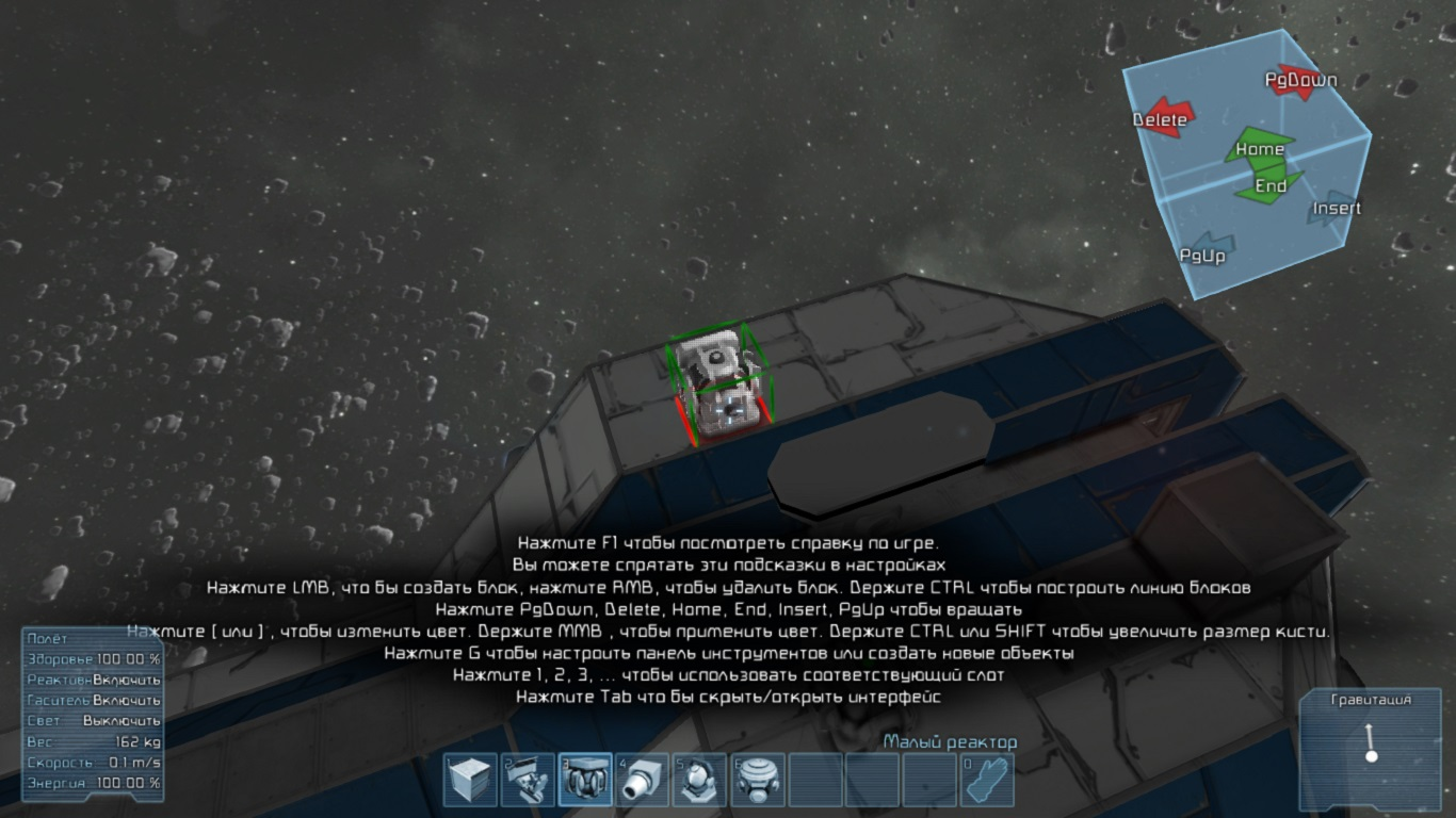 Space Engineers v01.090.013 [2015] PC - Скриншот 1