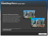 Corel PaintShop Pro X4 14.1.0.5 SP1 (2012) PC