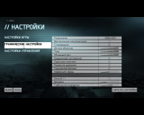 Tom Clancy's Ghost Recon: Future Soldier [Текст + Звук] (2012) PC | Русификатор(обновлен)
