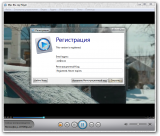 Mac Blu-ray Player 2.5.0.0959 (2012) PC