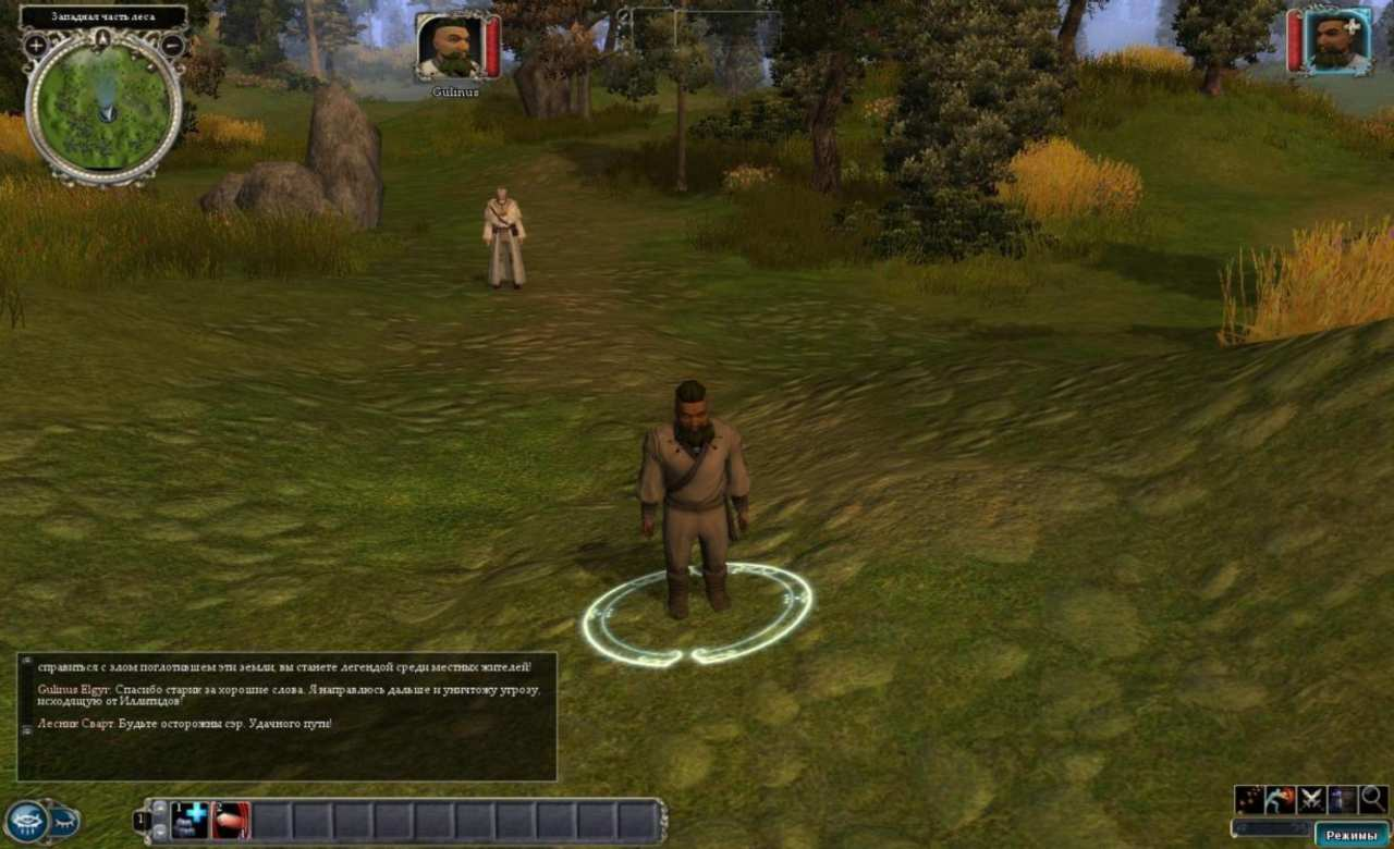 Скриншот к Neverwinter Nights 2: The Era Illitids (2006) PC