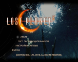 Lost Planet 2 (2010) PC | Lossless Repack oт R.G. Repacker's