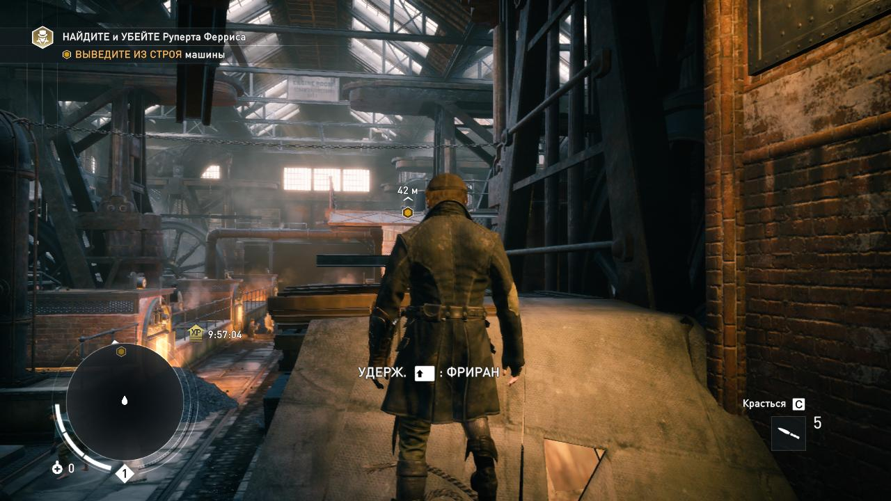 Assassin's Creed Syndicate [v.1.31 + DLC] (2015) PC | RePack от XLASER - Скриншот 2