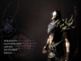 Dark Messiah of Might and Magic (2006) PC | RePack oт R.G.Spieler