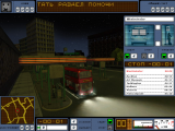 Bus Driver GOLD (v1.5) [RePack]