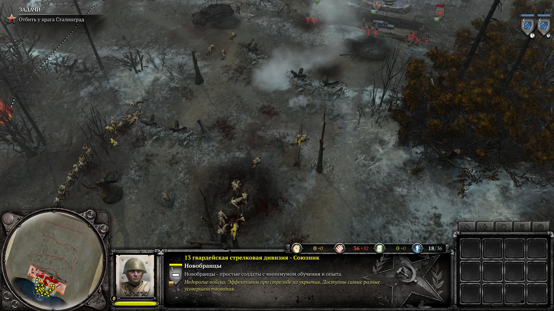 Company of Heroes 2: Master Collection [v 4.0.0.21699 + DLC's] (2014) PC   RePack by R.G. Механики - Скриншот 1