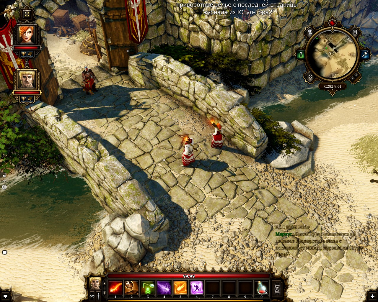 Divinity: Original Sin - Enhanced Edition [v 2.0.103.346] (2015) PC | RePack от xatab - Скриншот 2